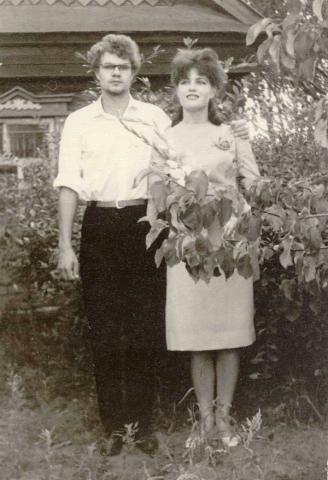 Александр и Александра